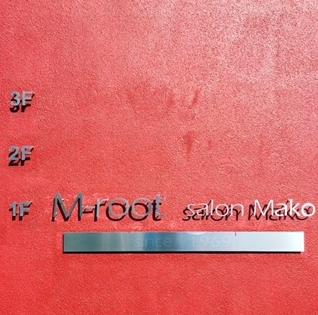 SALON MAKO m-root【サロンマコ本店】