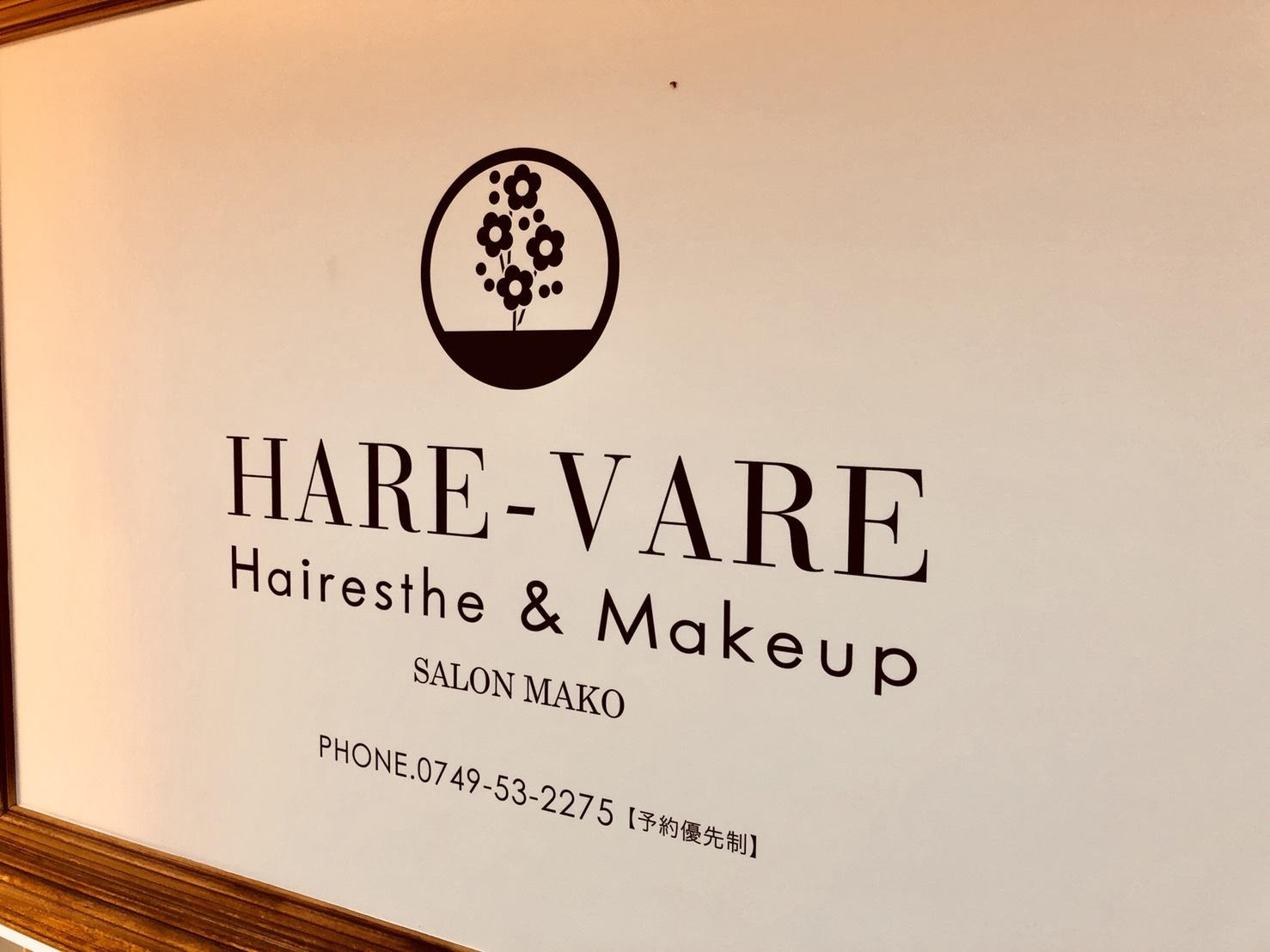 HARE-VARE