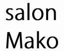 サロンマコ
